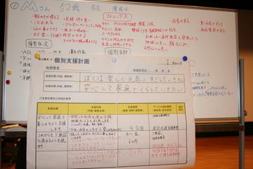 20111007グループ①サビ管 013.jpg