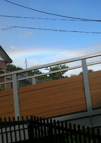 「空を見上げたら虹が出てました」.jpg