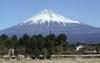 富士山2.jpgのサムネール画像