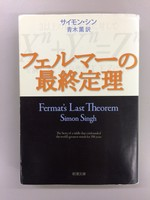 数学1.JPG